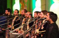 الاربعاء حفل الاناشيد الدينية للفرقة السورية بدار الاوبرا