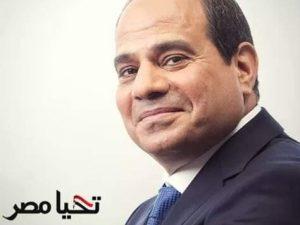 رسائل الزعيم السيسى لمصر والعالم
