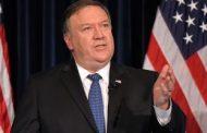 بومبيو: مبيعات الأسلحة لحلفائنا بالشرق الأوسط ضرورية لردع إيران