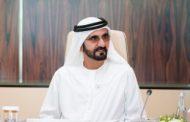 الإمارات تنفى شائعة سقوط طائرة فى دبى
