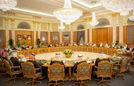 مجلس الوزراء السعودى يؤكد رغبة المملكة فى تجنب الحرب