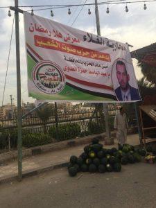 تحت رعاية محافظ الدقهلية صوت الشعب يساند المواطنين ويحارب الغلاء في اهلا رمضان بالدقهلية