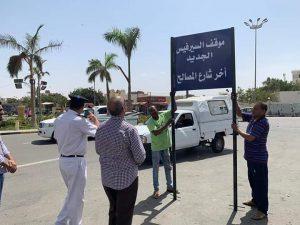 احمد عبدالله : إلزام سائقى الميكروباص بتوصيل المواطنين للموقف الجديد