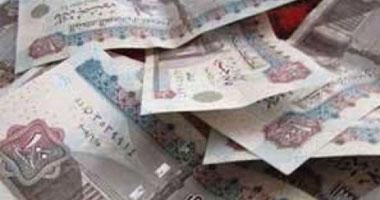 مصلحة الضرائب تحاول جذب الاستثمارات والممولين