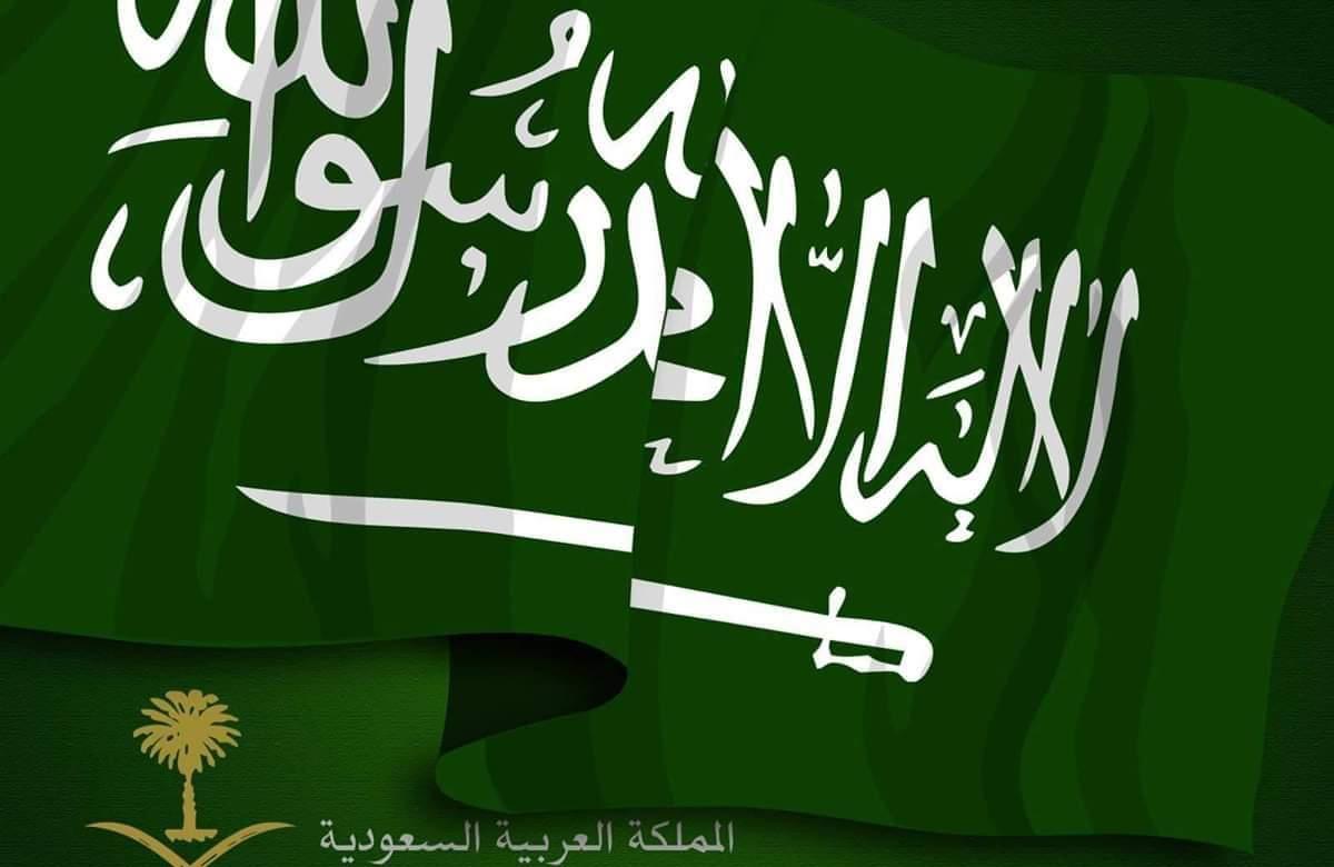 المملكة تدعو المجتمع الدولي لإتخاذ موقف حازم تجاه برنامج إيران النووي في ظل تهديداتها وسلوكها في المنطقة والعالم