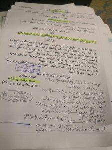 ضياء رشوان: إطلاق منصة عالمية بثلاث لغات لتصحيح مفاهيم حقوق الإنسان