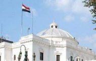 التصويت على مشروع قانون المعاشات فى البرلمان المصرى