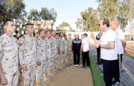 الرئيس السيسى يزور الكلية الحربية