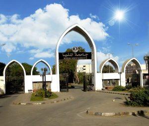 فرع مكتب التنسيق الرئيسي بجامعة المنيا يستعد لاستقبال طلاب المرحلة الأولى