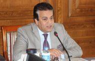 انشاء كلية تكنولوجيا الصناعة والطاقة فى جامعة القاهرة الجديدة,