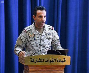 قوات تحالف دعم الشرعية باليمن تُسقط طائرة