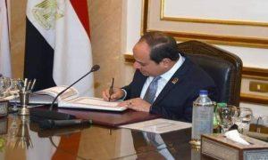 السيسي يصدر قرار بفض دور الانعقاد الرابع التشريعي الأول لمجلس النواب. .