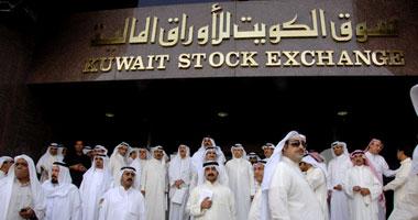 تراجع مؤشرات بورصة الكويت