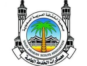 اليوم.. انطلاق فعاليات الدورة الكشفية القمية في القاهرة بمشاركة جمعية الكشافة العربية السعودية