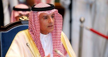 السعودية تدعو جميع الأطراف اليمنية للحوار