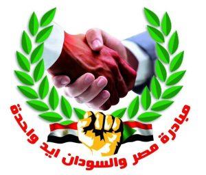 مؤسسة فتحي اللو توزع خمس عجول بمشاركة مصر الخير بقليوب