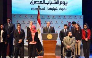 من كلمات الرئيس: عبدالفتاح السيسي بقلم : المستشار عصام هلال