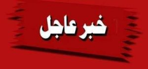 حصري حريدة الاهرام الدولي  صد هجوم إرهابي علي كمين الرفاعي بشمال سيناء