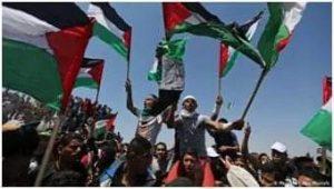 التزام التعاقد الخاص فيما يتعلق بالجانب الفلسطيني