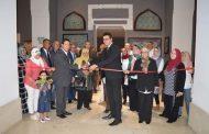 متحف الفن الإسلامي يحتفل بالعام الهجري الجديد 1441ه.