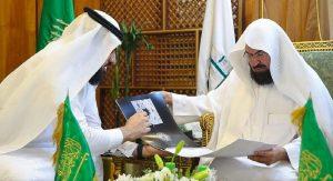 الرئيس العام لشؤون الحرمين يدشن مشروع متحف معالم المسجد الحرام