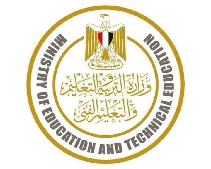 وزير التربية والتعليم يصدر قرارًا وزاريًا بشأن نظام التعليم والمقررات الدراسية للصفين الأول والثاني الابتدائي