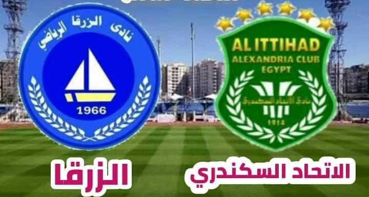 الاتحاد يفوز علي الزرقا برباعية نظيفة ويواصل خطته التدريبية بنجاح