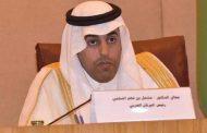 رئيس البرلمان العربي يُدين ويرفض رفضاً قاطعاً التصريحات العُدوانية والمتغطرسة لرئيس وزراء قوة الاحتلال