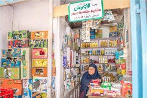 (4549) مشروعات تنموية صغيرة من الأورمان للأسر الأكثر احتياجًا فى مراكز محافظة كفرالشيخ