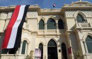 18 سبتمبر .. الاحتفال باليوم العالمى للفن الإسلامى بمكتبة القاهرة