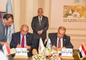 تدشين مستشفي 2020 لعلاج مرضي أورام صعيد مصر