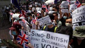 مظاهرات بالآلاف وسط هونغ كونغ