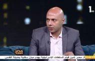 تحديات محاصرة الأرهاب الإلكتروني إدراك 2030 جمهورية مصر العربية