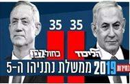 نيتينياهو تحدى المؤسسة الأمنية الإسرائيلية وجنرالات عسكر الكيان الغاصب