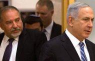 إسرائيل.. انتخابات حاسمة لمعسكر نتانياهو