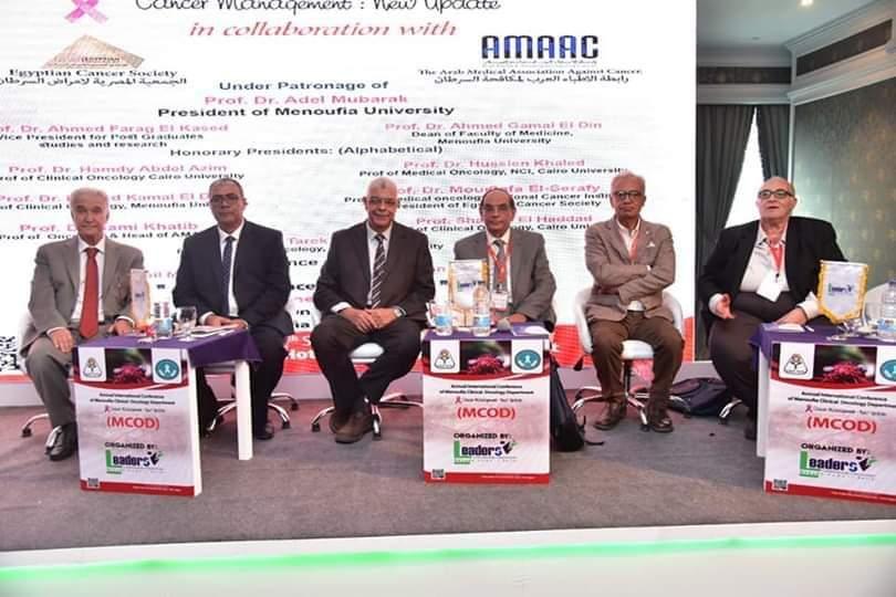 القاصد يفتتح فعاليات المؤتمر الدولي الثالث لعلاج الأورام بجامعة المنوفية
