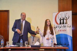 بالصور :شبكة إعلام المرأة العربية تكرم الإعلامية المغربية المتميزة هدي نصر الدين
