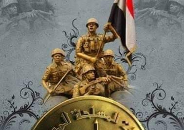 مقتطفات من حرب النصر أكتوبر 73