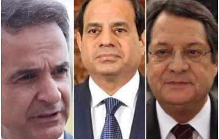 تستضيف القاهرة، اليوم الثلاثاء، القمة الثلاثية بين مصر وقبرص واليونان