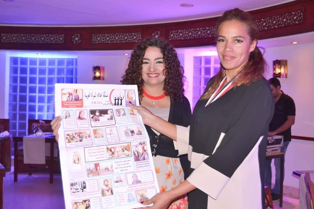 بالصور شبكة اعلام المرأه العربية تكرم التونسية آيه السيف تقديرا لجهودها ونجاحاتها