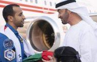 الشيخ محمد بن زايد في استقبال هزاع المنصوري