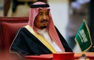 السعودية أمام الأمم المتحدة: اغتصاب إسرائيل للموارد الفلسطينية يحرم الفلسطينيين من تأمين مستقبلهم عند الاستقلال