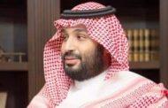 8 شركات ناشئة سعودية ومصرية أردنية تستعرض تجاربها في مجال الاعلام في منتدى مسك غدا