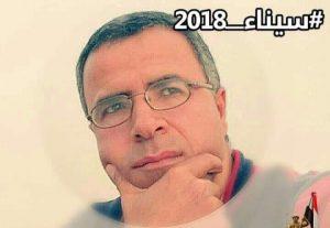 اهالى سيناء بين الأمل والرجاء ونداء لرئيس الجمهوريه .