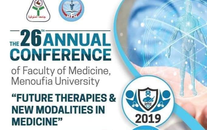 غدا انطلاق فعاليات المؤتمر السنوى السادس و العشرون لكلية الطب جامعة المنوفية