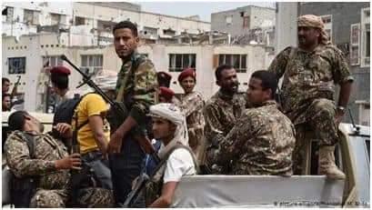 الحكومة اليمنية المعترف بها دولياً