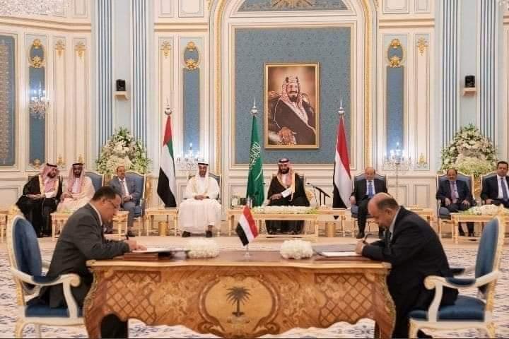 السعودية تُرسي قواعد للسلام والأمن في اليمن برعايتها لـ