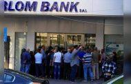 لبنانيون يصطفون أمام مصرف في مدينة صيدا