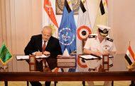 بروتوكول تعاون بين الكلية الفنية العسكرية وجامعة القاهرة