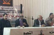 تمرد البرلمان اصحاب المعاشات سند مصر فى الأزمات ونطالب بمؤتمر رئاسي